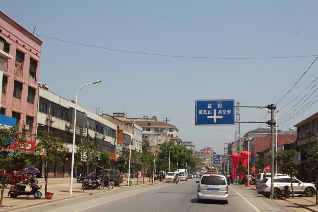 Street scene of Yiyang, Changsha - New Naratif