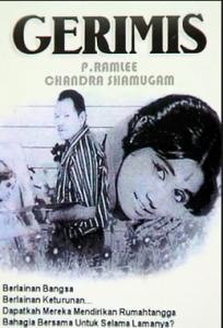 Film poster of Gerimis