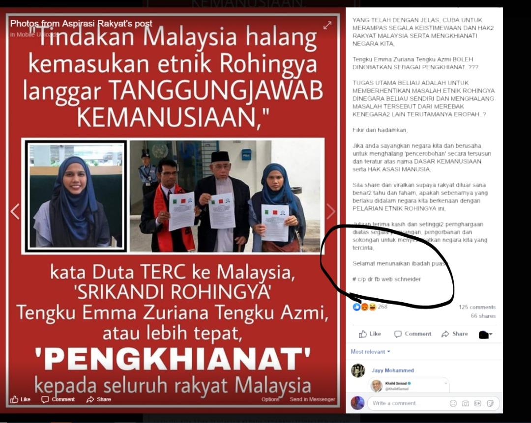 """Duta Besar Malaysia ke Majlis Rohingya Eropah Tengku Emma Zuriana digelar pengkhianat negara kerana menyokong hak Rohingya. Dia telah membuat sejumlah laporan polis terhadap pengguna beberapa akaun Facebook, termasuk yang ini, kerana fitnah. Tangkapan skrin hantaran Facebook ini memanggilnya pengkhianat kerana menyokong mereka yang """"cuba merampas semua hak istimewa dan hak warganegara Malaysia dan mengkhianati negara ini."""""""